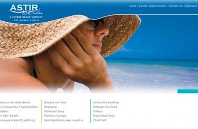 www.astir-beach.gr
