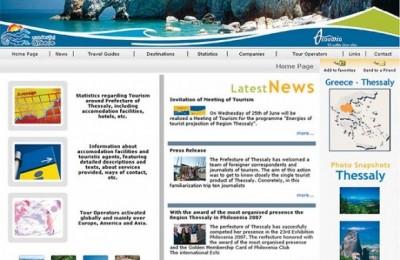 www.thessaliatourism.gr