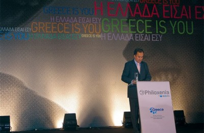 "Aristotelis Thomopoulos, president of Helexpo, inaugurates the 24th Philoxenia tourism exhibition. During his speech, he underlined the fact that this year's exhibition is improved and more commercial given the participation of 25 foreign countries, the high attendance of tourism agencies and the strong presence of the hotel equipment exhibition Hotelia and the Philoxenia Spa Expo. In the background is the proposed new slogan for Greece's new promotional campaign: ""Greece is You."""