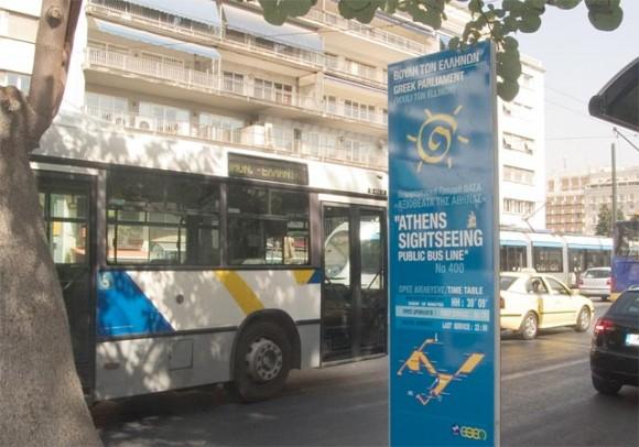 """City Sightseeing"" Public Bus"