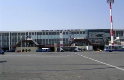 Heraklion Airport N. Kazantzakis