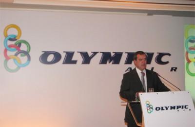 MIG President Andreas Vgenopoulos