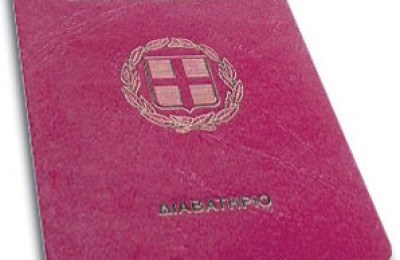 Returning Greek Citizens Permitted Entry Using Old Passports