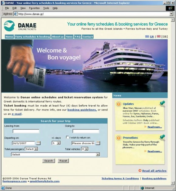 """Although the popular Internet site www.danae.gr has nothing to do with """"supplement"""" Internet technology, a portion of its thousands of weekly visits for ferry bookings is the result of blog recommendations."""