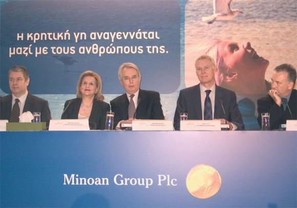 Tourism Minister Fanni Palli-Petralia; Christopher Egleton, chairman of Minoan Group; and Britain's Ambassador to Greece, Simon Gass.