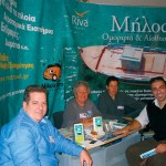 The island of Milos was also represented by Riva Travel's owner, Nikos Chronis (left), and family.