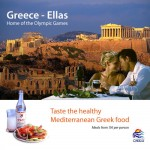 Ovadias Tours - Mediterranean Greek food