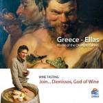 Ovadias Tours - Wine Tasting
