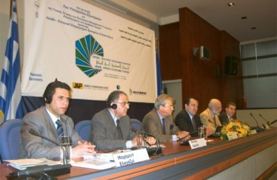 Mohamed Elkhazmi, general secretary Arab-Hellenic Chamber; William Habib, the forum's ambassador for Arab countries; Christos Folias, deputy minister of national economy and finance; Evripides Stylianidis, deputy minister of foreign affairs; and Anastasios Antonopoulos, president of Arab-Hellenic Chamber.