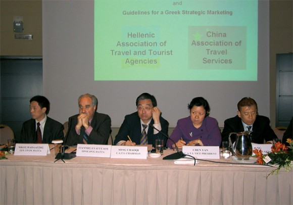 Yiannis Evangelou, president of Hellenic Association of Travel and Tourist Agencies, with representatives from China Association of Travel Services.