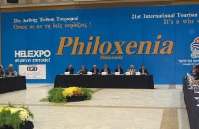 21st International Tourism Exhibition Philoxenia 2005