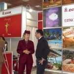 Qatar Airways was the special guest on the Dion stand at this year's Philoxenia. The airline works closely with Dion in creating exotic tours. Dion, based in Thessaloniki for more than 27 years, specializes in organized tours, especially to the Far East and Austria, as well as domestic tours.