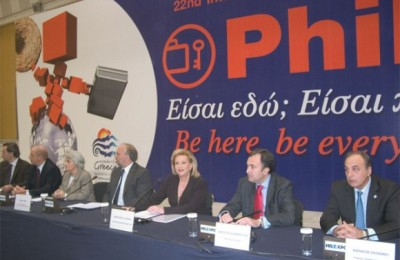 At the press conference given by the tourism minister: Yiannis Vermisso, journalist; Haris Kokossis, special secretary to the tourism development ministry; Maria Gianni, the ministry's secretary general; George Kalantzis, the minister for Macedonia and Thrace; Greece's minister for tourism development, Fanny Palli-Petralia; Aristotelis Thomopoulos, Helexpo's president; Thanassis Economou, secretary general for the Hellenic Tourism Organization.