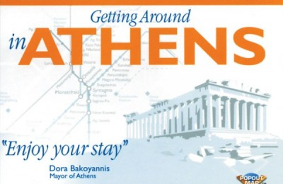 Athens new city map