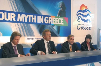 Hellenic Tourism Organization President Aristidis Kalogeropoulos; Tourism Development Minister Dimitris Avramopoulos; Kostas Zacharopoulos, managing director of Hellenic Tourism Properties; and Brigitta Papastavrou, president and managing director of Agrotouristiki.