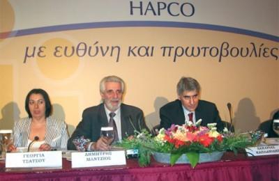 Georgia Tsatsou, Dimitris Mantios and Zacharias Kaplanidis of the Hellenic Association of Professional Conference Organizers.
