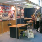 Although a simply decorated stand, the Zorpidis Tourism Organization, with offices in Thessaloniki and Athens, managed to garner a prominent position at this year's fair. Staff handed out thousands of brochures on holiday packages for home and abroad to a steady stream of fair visitors. The company celebrates its 30th anniversary this year.
