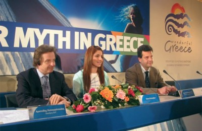 Aristides Kalogeropoulos, president of the Hellenic Tourism Organization, Elena Paparizou, and Christos Panagopoulos, president of Hellenic Radio and Television (ERT).