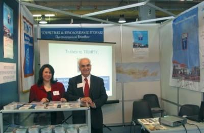 The president of Trinity International Hospitality Studies, and former Minister of Tourism, Nikos Skoulas.