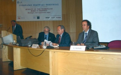 The first panel of experts on quality in the workplace included professional conference organizer, Nikos Lavrentides; the president of the Chamber of Greek Hotels, Makis Fokas; and the president of the Greek Union of Air Travel Agents, Spiros Ginis.