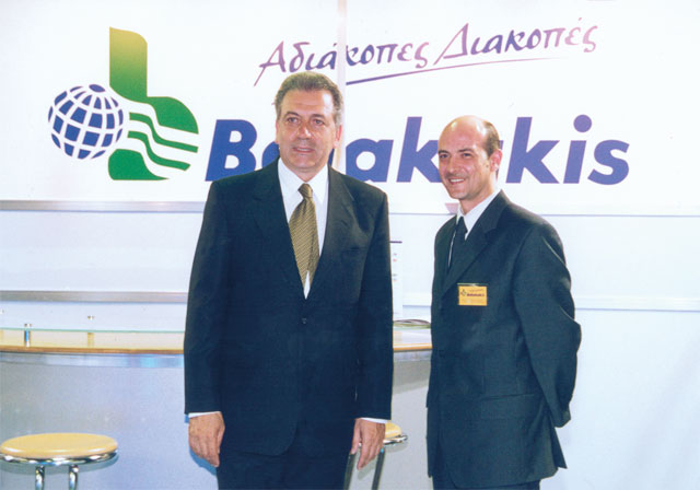 George Balakakis of Balakakis Incentives & Worldwide Tour Operators with Tourism Minister Dimitris Avramopoulos. The Balakakis stand was one of the more popular stopover points for this year's visitors and most went away with information on package holidays abroad as the company specializes in travel to some 22 countries.