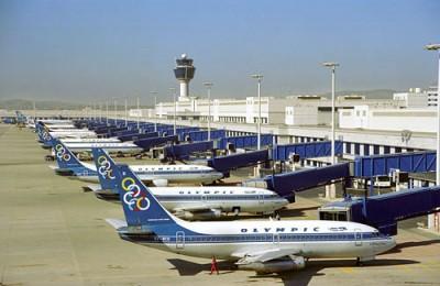 Athens International Airport's