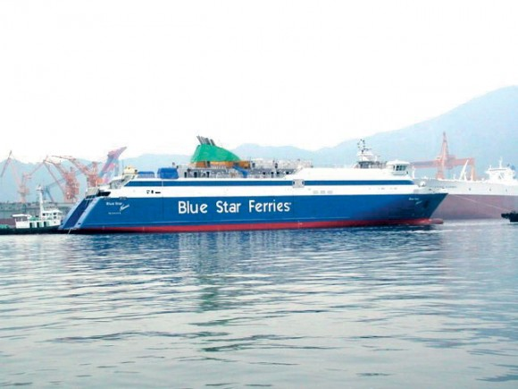 "Hellas Flying Dolphins reached an agreement with the Scaramaga Hellenic Shipyards for the purchase of two Blue Star-type ""ferries."""