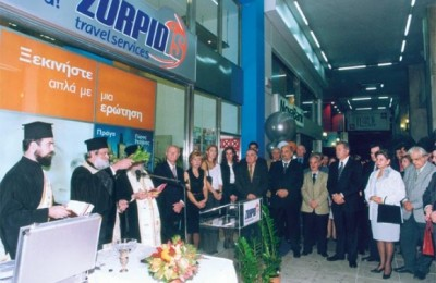 Special guests at the official opening of the new Zorpidis storefront offices in downtown Athens included Tourism Minister Dimitris Avramopoulos.