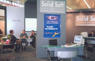 Solid Soft International is no stranger at most Greek travel trade fairs.