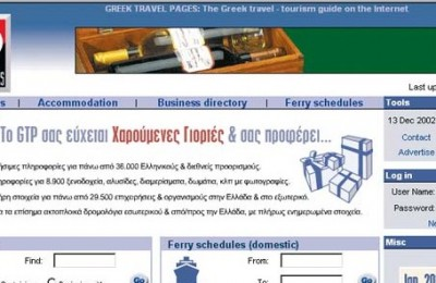 www.gtp.gr's home page.