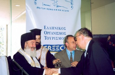 The Archbishop of Athens and All Greece Christodoulos was on hand to bless the new Hellenic Tourism Organization offices.