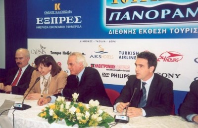 Development Minister Akis Tsohatzopoulos (center) inaugurated Panorama 2003. To his right is Anastasia Kanellopoulou, secretary general of the Ionian Island Prefecture, which was the honorary Greek destination this year, and to his left is Georgios Kalofolias of the Kalofolias Group, organizer of the fair.