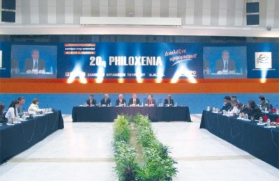 All of Greece's state tourism leaders were on hand for the annual press conference that accompanies Philoxenia, but this year there was no official arrival figures announced for 2003.