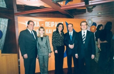 Gerasimos Strintzis, chairman of Blue Star Ferries with Attica Enterprises' Erini Panagopoulou, Katerina Panagopoulou, Pericles Panagopoulos and Alexandros Panagopoulos.