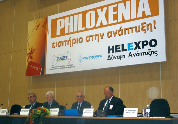 Development Minister Akis Tsohatzopoulos opened this year's Greek tourism fair with a general speech on tourism and emphasized tourism development in northern Greece in light of Thessaloniki's bid to host the world's biggest exhibition, Expo, in 2008.