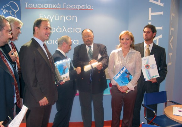 Hellenic Association of Travel & Tourism Agents' Best 2003 Travel Brochure Awards went to Club Med, Heronia Travel and Balakakis Travel. Maria Papazoglou (second from right) accepted the first-place award for Club Med, and Nasos Trentzos (far right) accepted the second-place award for Heronia Travel.