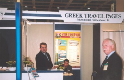 Greek Travel Pages will once again attend and exhibit at International Tourism Exchange ITB Berlin. GTP staff will concentrate on promoting not only the company's publications but also the radical development of www.gtp.gr.