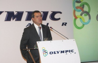MIG President Andreas Vgenopoulos.