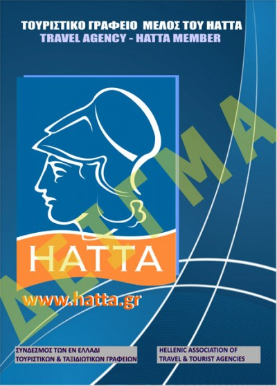 Sample of HATTA's new member seal.