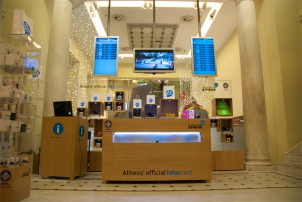 Athens' official infopoint